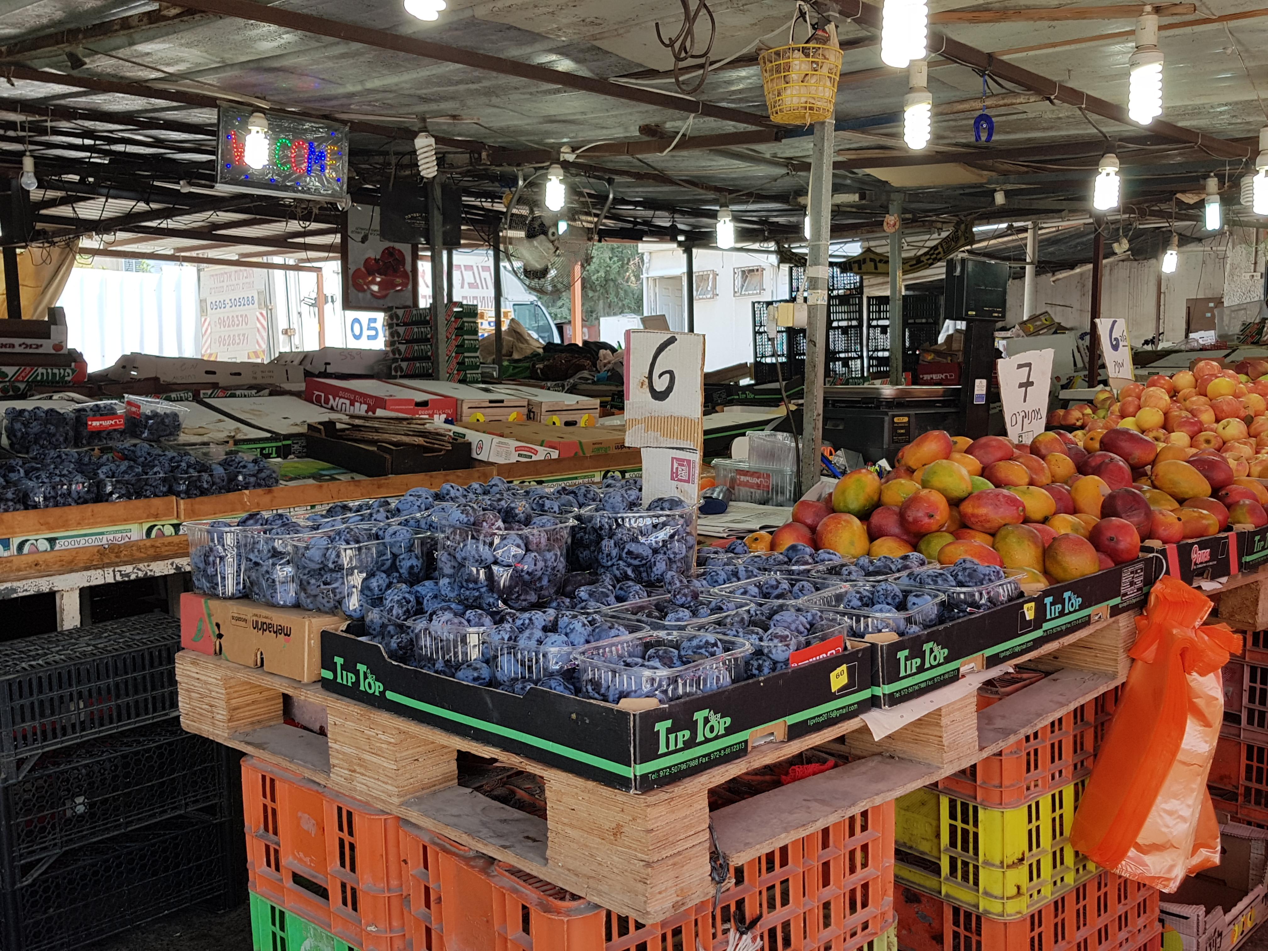 השוק העירוני (צילום: שגיא פלדמן)