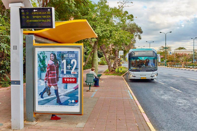 תחנת אוטובוס בראשון לציון (צילום ארכיון)
