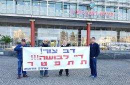 מחאה כנגד דב צור עם חזרתו לתפקיד ראש העיר