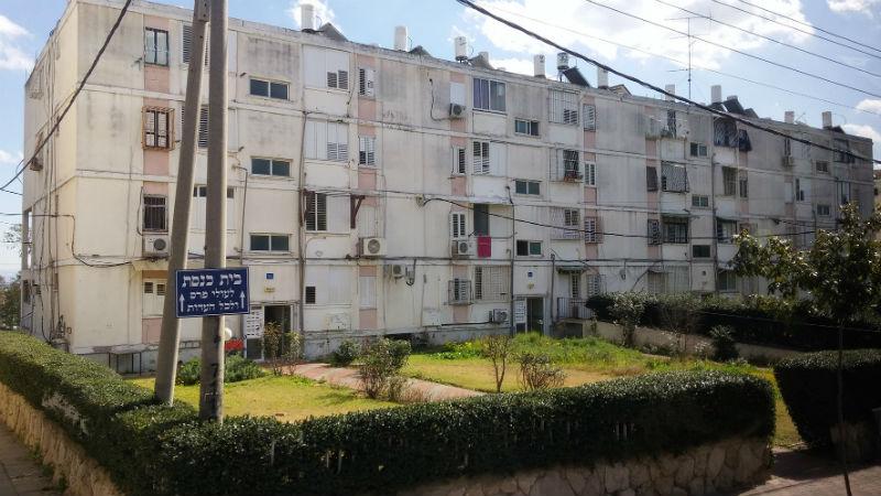 שכונת רמת אליהו