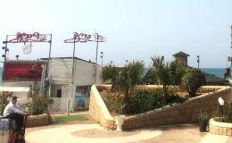 מסעדת בריזה חוף היום ראשון לציון
