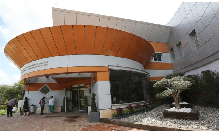 בית החולים הוטרינרי בבית דגן (אתר רשמי)