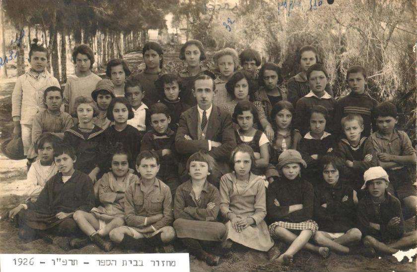 מחפשים תמונות ישנות. תמונת מחזור של בית ספר חביב 1926