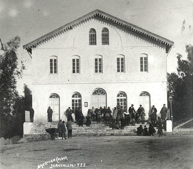 בית הכנסת הגדול ראשון לציון 1918
