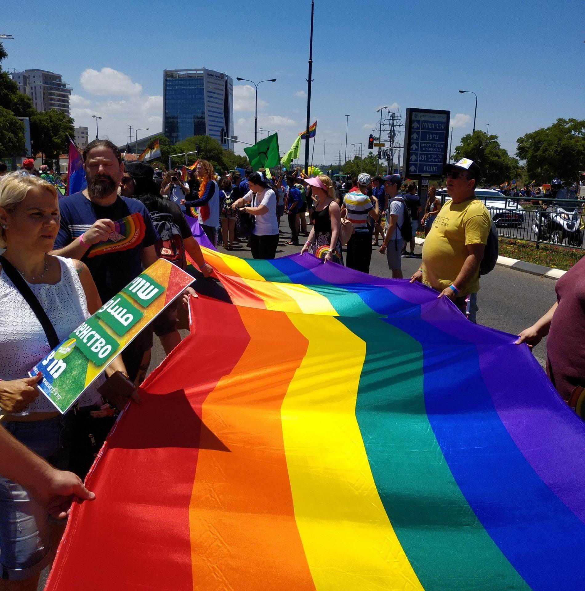 מצעד הגאווה בראשון לציון