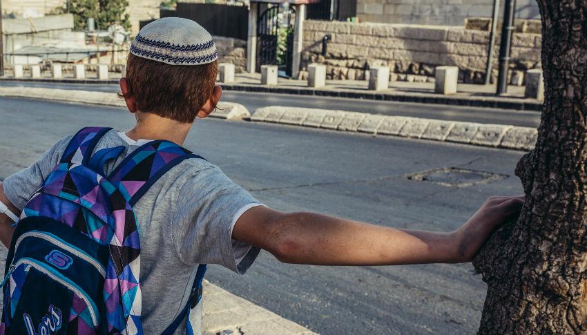 תלמיד דתי כיפה סרוגה