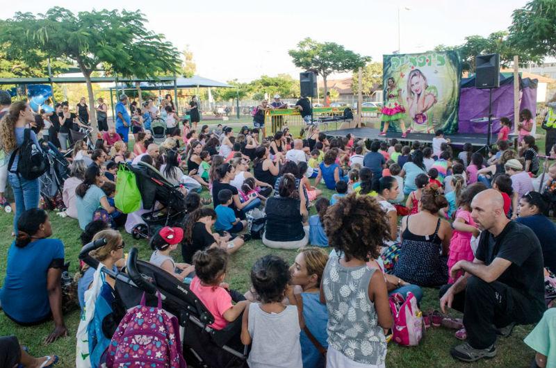 מסיבת גן של עיריית ראשון לציון