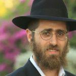 """הרב שניאור גלוכובסקי - מנהל בית חב""""ד ורב שכונת קרית הלאום"""