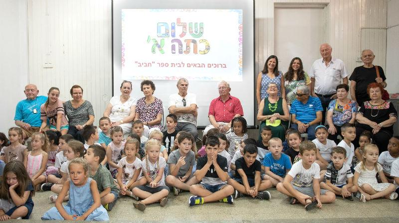 בוגרי בית ספר חביב מברכים את ילדי כיתה א' (צילום: עידן גרוס)