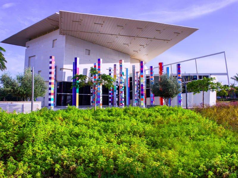מוזיאון אגם בראשון לציון