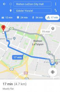 ממערב ראשון לציון לעירייה - 17 דקות בלבד, כמעט כמו רכב, לא כולל חניה ודלק. שימו לב שהאפליקציה מציינת שהדרך שטוחה ברובה