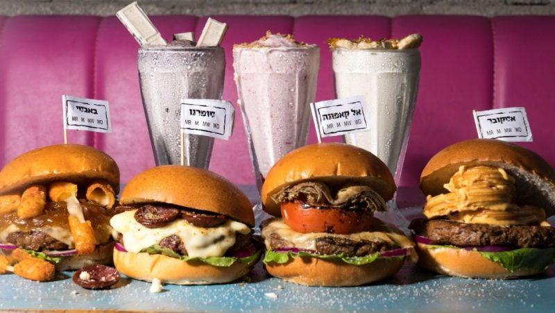קולקציית המבוקשים - דיל המבורגר הכולל ספיישל טופינגס (צילום דודי אייזנטל)
