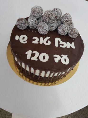 סוויטוש: עוגות בהתאמה אישית