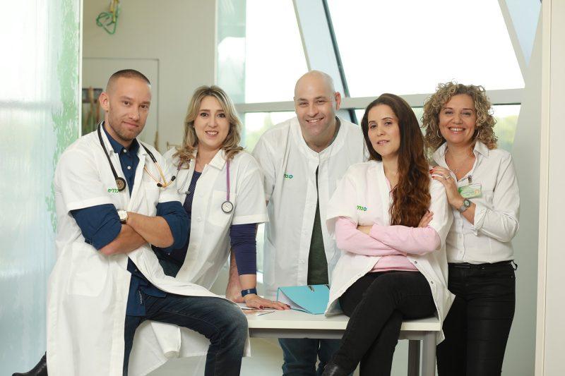 צוות רפואי מרפאת כללית ראשונים. צילום: אילן בשור
