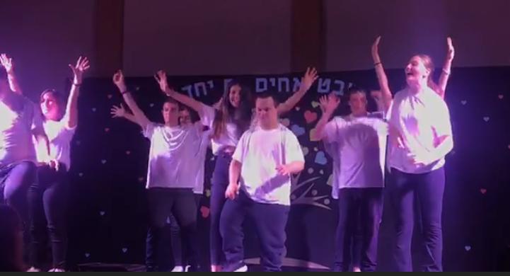 ריקוד תלמידי יגאל אלון ובלקינד (צילום מסך)