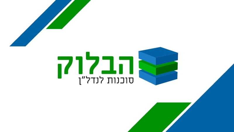 """הבלוק סוכנות לנדל""""ן: צילום: תומר שלום - סטודיו תומאס בתל אביב"""