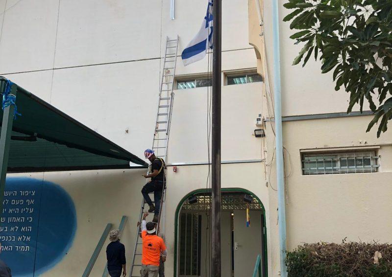 התקנת מערכת סולארית על גג בית הספר יסוד המעלה