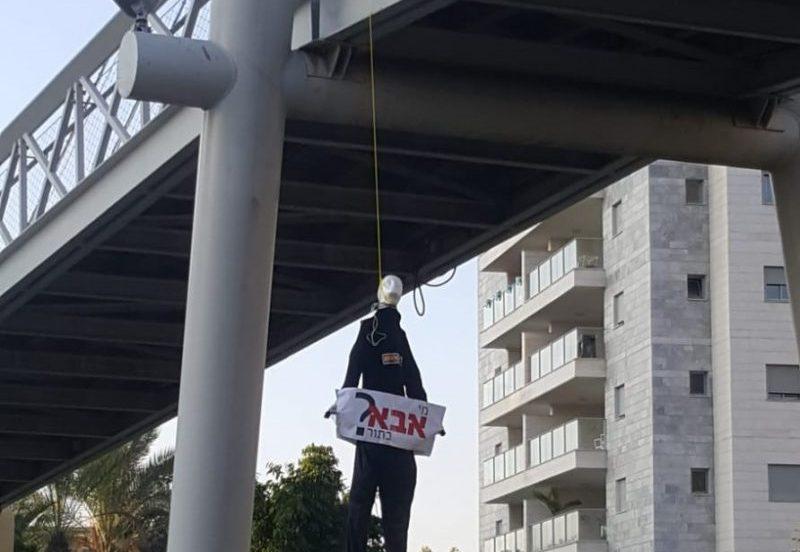 בובות תלויות על גשר מחאת האבות הגרושים