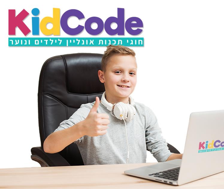 פיתוח משחקי מחשב: לעבוד כמו מבוגרים, ליהנות כמו ילדים. צילום באדיבות הלקוח