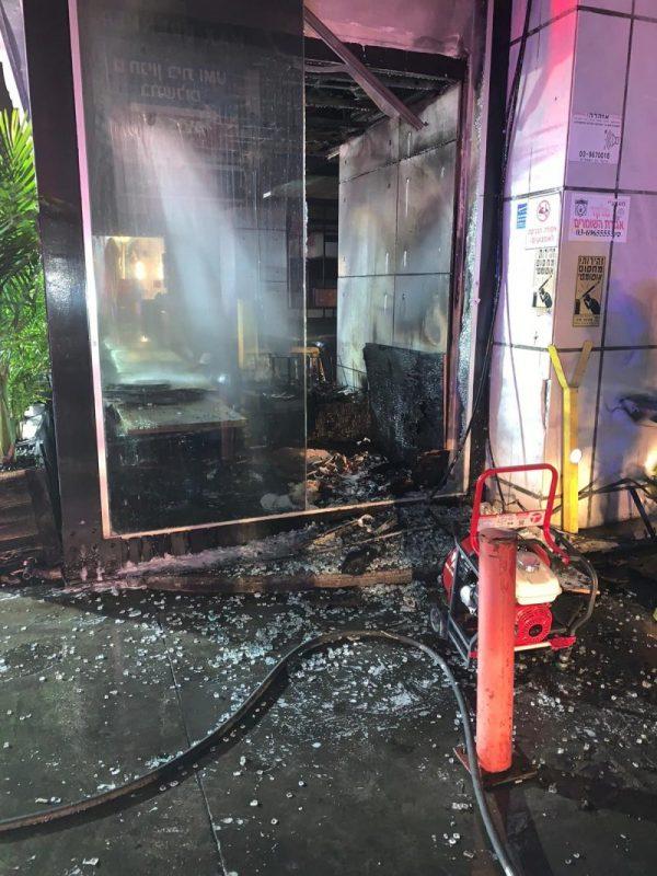 שריפה במסעדת ציפורה