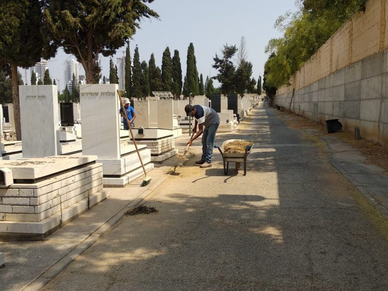 בית עלמין בראשון לציון