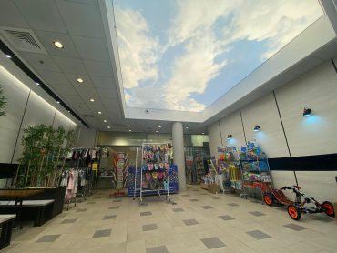 מרכז מסחרי בבאר יעקב : אלמוג סנטר. צילום: אופיר אדרי