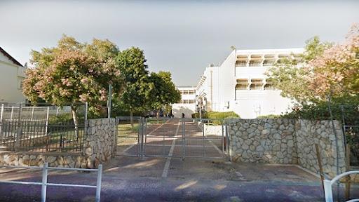 בית ספר בראשון לציון- אילוסטרציה